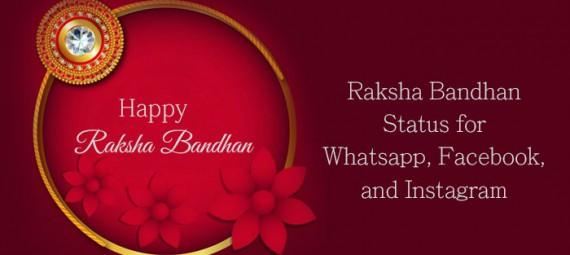 Raksha-Bandhan-Status-for-Whatsapp,-Facebook,-Instagram