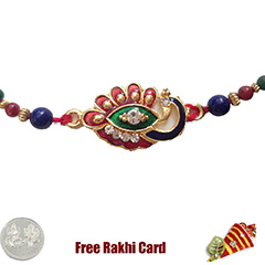 Premium Peacock Shape Rakhi  with Free Silver Coin