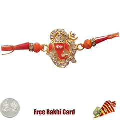 Premium Jewelled Om Ganeshji Rakhi  with Free Silver Coin