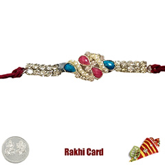 Premium Pink Blue Stone Rakhi  with Free Silver Coin