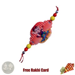 Guitar Ganesh Rakhi with a Free Silver Coin