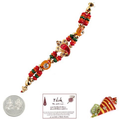 Colorful Ganesh Bracelet Rakhi with Free Silver Coin