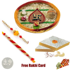 Rakhi Thali with 225 grams Kaju Katli and Free Silver Coin