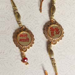 Cute White n Pink Rakhi Set