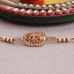 Golden Veera Rakhi