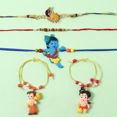 Set Of 5 Rakhis Kids And Desig..